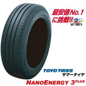 205/50R17 89V ナノエナジー 3 プラス NANOENERGY 3 + PLUS トーヨー タイヤ TOYO TIRES 205/50 17インチ 国産 静粛 低燃費