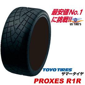 195/50R15 82V プロクセス R1R PROXES トーヨー タイヤ TOYO TIRES 195/50-15 195/50 15インチ 国産 スポーツ ドリフト D1 グランプリ サマー
