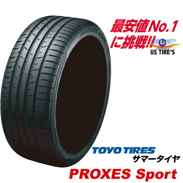 PROXES Sport 225/50R17 98Y プロクセス スポーツ 225/50ZR17 トーヨー タイヤ TOYO TIRES 225/50-17 225/50 17インチ 国産 サマー 驚きのウェット性能
