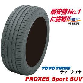 285/45R19 111Y プロクセス スポーツ SUV PROXES Sport トーヨー タイヤ TOYO TIRES 285/45-19 285/45 19インチ 国産 サマー SUV専用 スポーツタイヤ