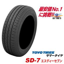 [4本セット] 215/45R17 87W SD-7 TOYO TIRES トーヨー タイヤ 215 45 17インチ ロングライフ&スタンダード低燃費タイヤ サマー ラジアル 215-45-17