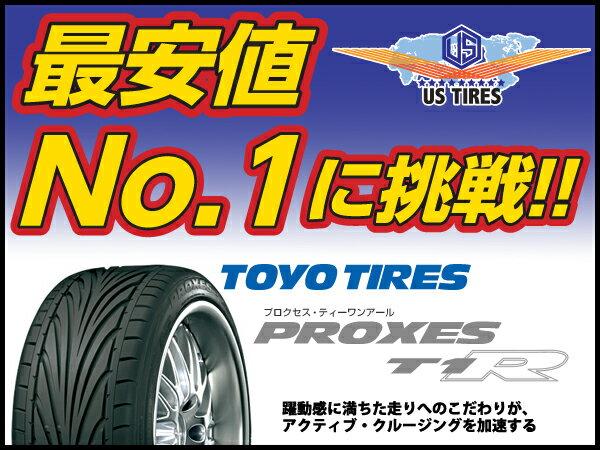PROXES T1R 185/55R15 82V プロクセス T1R トーヨー タイヤ TOYO TIRES 185/55-15 185/55 15インチ 国産 サマー