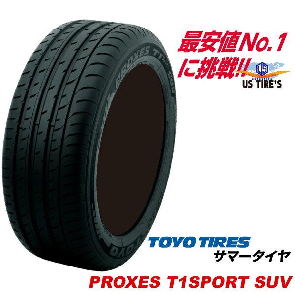 PROXES T1 Sport SUV 255/55R18 109Y プロクセス T1 スポーツ SUV トーヨー タイヤ TOYO TIRES 255/55-18 255/55 18インチ 国産 サマー