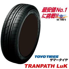165/55R15 75V トランパス LuK TRANPATH トーヨー タイヤ TOYO TIRES 165/55 15インチ 軽自動車 専用 ラジアル サマー タイヤ