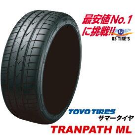 195/65R15 91H トランパス ML TRANPATH トーヨー タイヤ TOYO TIRES 195/65 15インチ ミニバン 専用 ラジアル サマー タイヤ