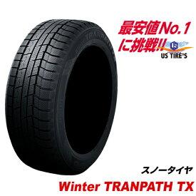 215/60R16 [お得4本セット] ウィンター トランパス TX 国産 トーヨー タイヤ 215/60 16インチ TOYO TIRES Winter TRANPATH TX スタッドレス 215-60-16