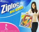Ziploc BIG BAGS L ジップロック ビッグバッグ L(38cm x 38cm) 5枚入り メール便で発送