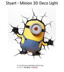 minions Stuart Minion 3D Deco Light ミニオンズ スチュアート ミニオン 3Dデコライト ひび割れステッカー ウォールライト