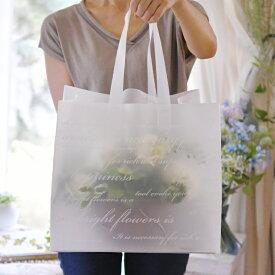 手提げ袋 Lサイズ 【手提げ袋は、当店のフラワーアレンジメントをご購入される場合 に同時購入していただくことで送料無料です】手提げ袋単体でのご購入はキャンセルとなりますので予めご了承いただきますようお願い申し上げます。