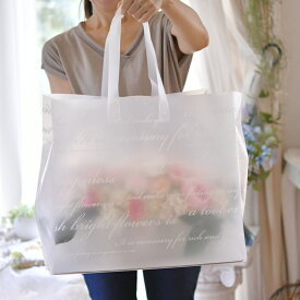 手提げ袋 LLサイズ 【手提げ袋は、当店のフラワーアレンジメントをご購入される場合 に同時購入していただくことで送料無料です】手提げ袋単体でのご購入はキャンセルとなりますので予めご了承いただきますようお願い申し上げます。