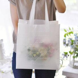 手提げ袋 Mサイズ 【手提げ袋は、当店のフラワーアレンジメントをご購入される場合 に同時購入していただくことで送料無料です】手提げ袋単体でのご購入はキャンセルとなりますので予めご了承いただきますようお願い申し上げます。