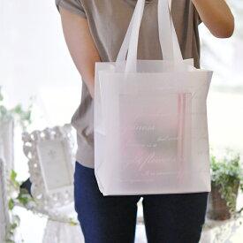 手提げ袋 Sサイズ 【手提げ袋は、当店のフラワーアレンジメントをご購入される場合 に同時購入していただくことで送料無料です】手提げ袋単体でのご購入はキャンセルとなりますので予めご了承いただきますようお願い申し上げます。