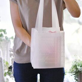 手提げ袋 SSサイズ 【手提げ袋は、当店のフラワーアレンジメントをご購入される場合 に同時購入していただくことで送料無料です】手提げ袋単体でのご購入はキャンセルとなりますので予めご了承いただきますようお願い申し上げます。
