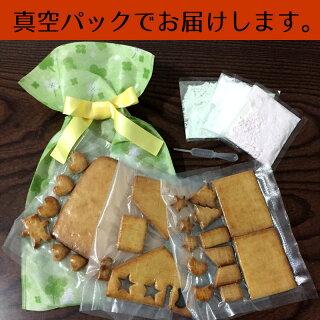 お菓子の家組み立てキット(ヘキセンハウスパーツ)美味しく食べられるクッキーで作るお菓子の家は誕生日プレゼントウェルカムボードXmasパーティーのサプライズにオススメ【RCP】クリスマス