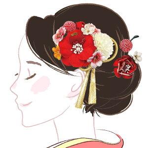 髪飾り 3点セット kk-056赤 レッド 花かんざし くみひも 成人式 振袖 浴衣 卒業式 あす楽