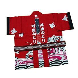 阿波踊りハッピ(綿100%)2点セット(帯付)Mサイズ大人用(赤/青)