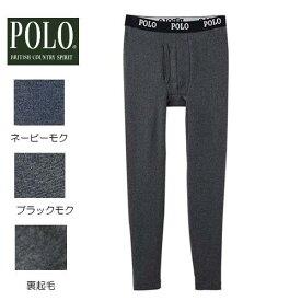 ポロ(POLP)メンズ  紳士肌着 【タイツ前あき】ネービーモク/ブラックモク(M/L/LL)