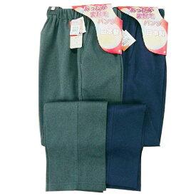 紳士パンツ 裏起毛らくらくパンツ あったか 日本製丈直し不要 股下65cm(肌ざわり抜群)(M/L/LL/3L)