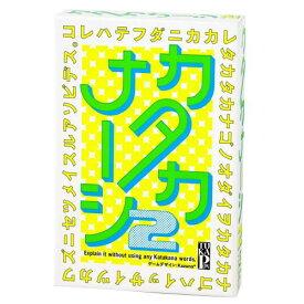 【おまかせ便で送料無料】カタカナーシ2 112673幻冬舎カードゲーム8歳おもちゃ知育玩具