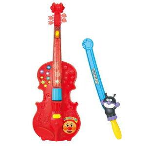 アンパンマン はじめてひけたよ♪ キラピカバイオリン 楽器おもちゃ 知育玩具3歳【送料無料(北海道、沖縄、離島は配送不可)】