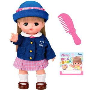 メルちゃん ロングヘアメルちゃん ようちえんふくセット 515020 お人形セットパイロットインキ 着せ替え人形 めるちゃん 知育玩具 ままごと 女の子