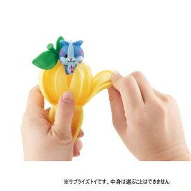 【スーパーセール数量限定目玉】レモンフレンズ!  514198 メガハウス サプライズトイ