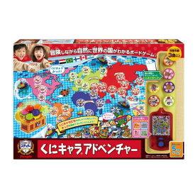 くにキャラアドベンチャー 025304 ピープル ボードゲーム パーティゲーム 3歳おもちゃ