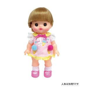 ベビーワンピ メルちゃんきせかえセット 513682パイロットインキ 着せ替え人形 めるちゃん 知育玩具 ままごと 女の子
