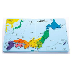 KUMONTOY くもんの日本地図パズル PN-32 547203公文 くもん出版知育玩具【送料無料(北海道、沖縄、離島は配送不可)】