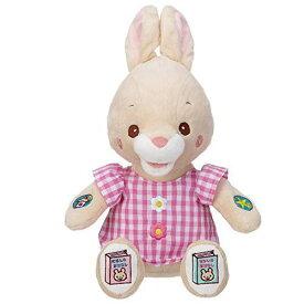 おやすみなさいのおともだち チアフルうさちゃん 319628電動ぬいぐるみ ぬいぐるみ イワヤ 電動動物おもちゃ知育玩具