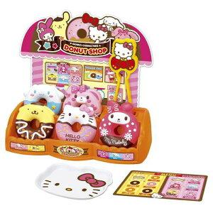 かわいくデコって ドーナツショップ サンリオキャラクターズ 215422 ジョイパレット 知育玩具 おもちゃ 【送料無料(北海道、沖縄、離島は配送不可)】