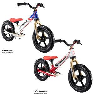 D-Bike KIX Honda AL ディーバイクキックス ホンダAL Dバイク 足けり自転車 バランスバイク Dbike 【送料無料(北海道、沖縄、離島は配送不可)】