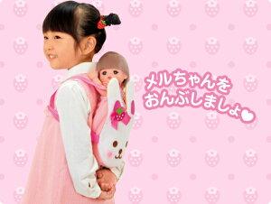 おんぶだっこひも メルちゃんなかよしパーツ 512791パイロットインキ 着せ替え人形 めるちゃん 知育玩具 ままごと 女の子