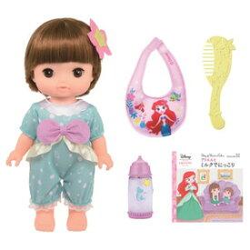 ずっとぎゅっと レミン&ソラン レミンおせわきほんセット アリエル 替え人形 知育玩具 ままごと 女の子バンダイ
