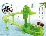 【数量限定目玉】流しそうめん器風流透明の極みきわみハックおもちゃ知育玩具食育