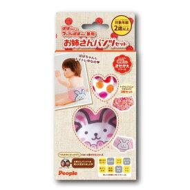 ぽぽちゃんマシュマロぽぽちゃん兼用ぽぽちゃんのお姉さんパンツ 2枚セット  025014ピープル 着せ替え人形 ポポちゃん 知育玩具