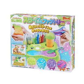 スライムファクトリーDX 513214メガハウス メイキングトイ女の子おもちゃ