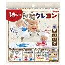 1歳には知育クレヨン おえかきレッスンDVD付き2色セット 日本製 ピープル 知育玩具