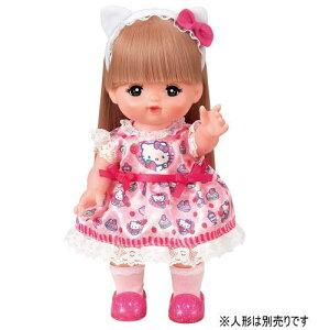 メルちゃんきせかえ ハローキティいちごのワンピ 514689パイロットインキ 着せ替え人形 めるちゃん 知育玩具 ままごと 女の子