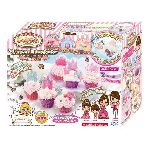 しゅわボム プリンセス姫スイート カップケーキセット SB-12 セガトイズ 女の子おもちゃ メイキングトイ