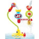 ユーキッドyookidooサブマリンどこでもシャワーお風呂用おもちゃおふろグッズお風呂水遊び【RCP】