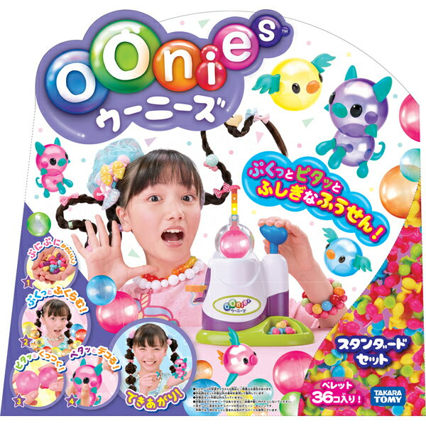 【数量限定目玉】ウーニーズ スタンダードセット タカラトミー 女の子おもちゃ5歳