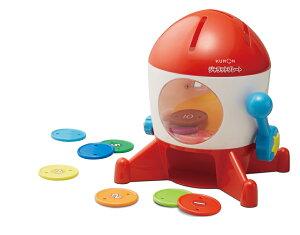 KUMONTOYジャラットプレート 546770くもん出版公文 知育玩具1歳半おもちゃ できるシリーズ【送料無料(北海道、沖縄、離島は配送不可)】