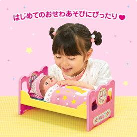 メルちゃん入門セット メルちゃんお人形セット 513309パイロットインキ 着せ替え人形 めるちゃん 知育玩具 ままごと 女の子