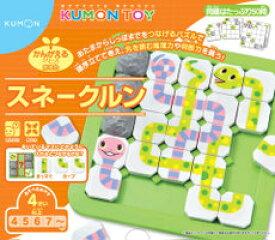 KUMONTOY くもん スネークルン  パズル 4歳〜 公文 くもん出版 知育玩具 教材