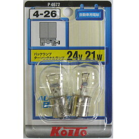 \ポイント最大10倍/【トラック用】補修電球2個入り S25 24V 21W