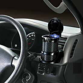 使いやすさにこだわった機能を多数搭載 車載用灰皿 愛煙缶プレミアム DZ-186