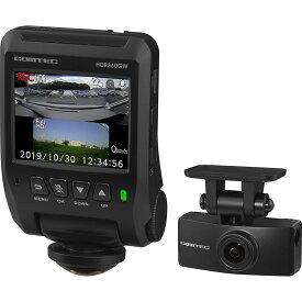 【送料無料】COMTEC コムテック 高性能ドライブレコーダー360度 HDR-360GW