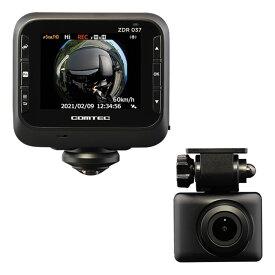 【送料無料】コムテック 前後2カメラドライブレコーダー 360°カメラ+リアカメラ搭載 ZDR037
