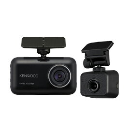 【送料無料】KENWOOD ケンウッド ドライブレコーダー スタンドアローン型 前後・広角撮影対応2カメラ 32GB microSDカード同梱 DRV-MR745